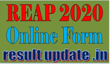 REAP 2020 Registration Apply Online Form 2020