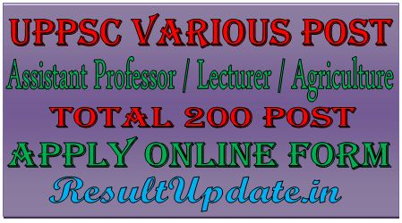 UPPSC for Various Post